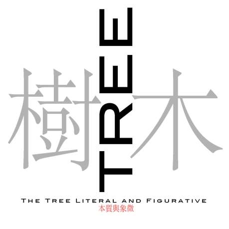 Tree: Literal and Figurative Exhibition Catalogue (Sassamatt Publications; available at the CCCM and BLURB Publications)